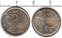 Изображение Дешевые монеты Испания 5 песет 1993 Медно-никель XF