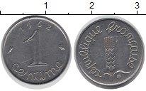Изображение Дешевые монеты Франция 1 сентим 1962 нержавеющая сталь XF