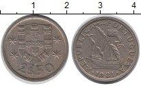 Изображение Дешевые монеты Португалия 5 эскудо 1981 Медно-никель XF
