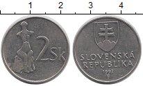 Изображение Дешевые монеты Словакия 2 кроны 1993 Медно-никель XF