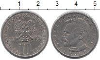 Изображение Дешевые монеты Польша 10 злотых 1982 Медно-никель XF-
