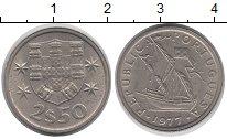 Изображение Дешевые монеты Португалия 250 эскудо 1977 Медно-никель XF