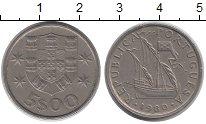 Изображение Дешевые монеты Португалия 5 эскудо 1980 Медно-никель XF