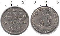 Изображение Дешевые монеты Португалия 5 сентаво 1980 Медно-никель XF+