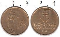 Изображение Дешевые монеты Словения 1 толар 2002 Медно-никель XF-