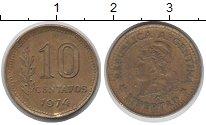 Изображение Барахолка Аргентина 10 сентаво 1974 Латунь XF