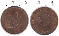 Изображение Дешевые монеты Турция 10 куруш 1974 Медь XF