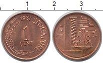 Изображение Барахолка Сингапур 1 цент 1981 Медь XF