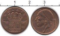 Изображение Барахолка Бельгия 50 сантимов 1992 Медь XF