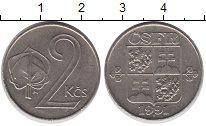 Изображение Барахолка Чехословакия 2 кроны 1991 Медно-никель XF