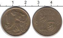 Изображение Дешевые монеты Чехия 1 крона 1991 Медно-никель XF-