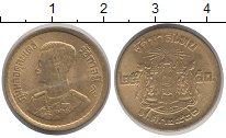 Изображение Дешевые монеты Таиланд 25 сатанг 1957 Латунь XF