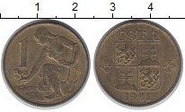 Изображение Дешевые монеты Чехия Чехословакия 1 крона 1991 Медно-никель XF
