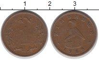Изображение Барахолка Зимбабве 1 цент 1986 Медь VF