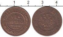 Изображение Дешевые монеты Россия 1 копейка 1909 Медь VF-