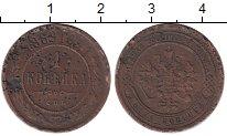 Изображение Дешевые монеты Россия 1 копейка 1889 Медь VF