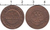 Изображение Дешевые монеты 1894 – 1917 Николай II 1 копейка 1904 Медь VF
