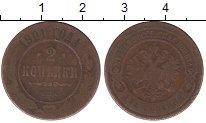 Изображение Дешевые монеты Россия 2 копейки 1901 Медь VF