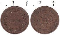 Изображение Барахолка Россия 1 копейка 1915 Медь XF