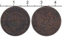 Изображение Дешевые монеты Россия 1 копейка 1916 Медь VF