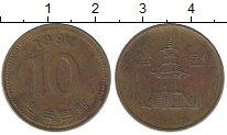 Изображение Дешевые монеты Южная Корея 10 вон 1994 Латунь VF+