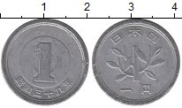 Изображение Барахолка Япония 1 иена 1970 Алюминий XF-