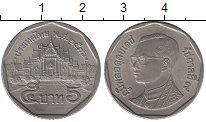 Изображение Дешевые монеты Таиланд 5 бат 2000 Медно-никель XF