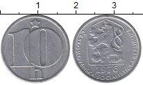 Изображение Барахолка Чехословакия 10 хеллеров 1976 Алюминий VF+