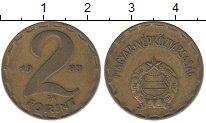 Изображение Дешевые монеты Венгрия 2 форинта 1983 Латунь XF-