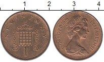 Изображение Барахолка Великобритания 1 пенни 1979 Медь XF+