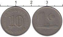 Изображение Дешевые монеты Малайзия 10 центов 1973 Медно-никель VF+