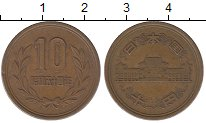 Изображение Дешевые монеты Япония 10 йен 1975 Медь VF