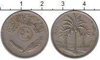 Изображение Дешевые монеты Ирак 50 филс 1975 Медно-никель VF+