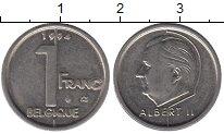 Изображение Барахолка Бельгия 1 франк 1994 Медно-никель XF