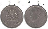 Изображение Дешевые монеты Марокко 1 дирхем 1965 Медно-никель VF