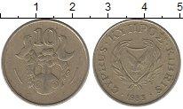Изображение Дешевые монеты Кипр 10 центов 1985 Латунь XF-