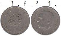 Изображение Дешевые монеты Марокко 1 дирхем 1987 Медно-никель VF