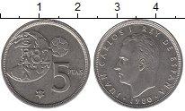Изображение Дешевые монеты Испания 5 песет 1980 Медно-никель UNC