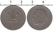 Изображение Дешевые монеты Марокко 1 дирхем 1987 Медно-никель VF+