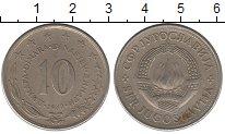 Изображение Дешевые монеты Югославия 10 динар 1980 Медно-никель XF