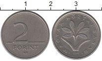 Изображение Дешевые монеты Венгрия 2 форинта 2000 Медно-никель UNC-