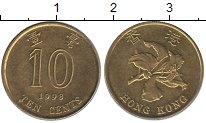 Изображение Барахолка Гонконг 10 центов 1998 Латунь UNC-