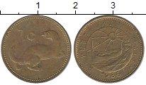Изображение Дешевые монеты Мальта 1 цент 1986 Латунь XF