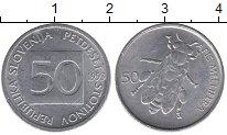 Изображение Барахолка Словения 50 стотинов 1993 Алюминий XF