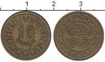 Изображение Дешевые монеты Тунис 100 миллим 1960 Латунь VF
