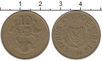 Изображение Дешевые монеты Кипр 10 милс 1994 Медно-никель VF