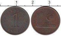 Изображение Дешевые монеты Малайзия 1 сен 1971 Медь XF-