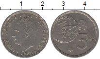 Изображение Дешевые монеты Испания 5 песет 1980 Медно-никель VF-