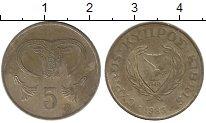 Изображение Дешевые монеты Кипр 5 милс 1983 Медно-никель VG