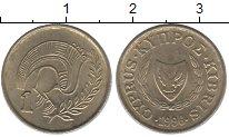 Изображение Дешевые монеты Кипр 1 цент 1996 Латунь XF-